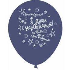 Латексный шар пастель 12″ з днем народження