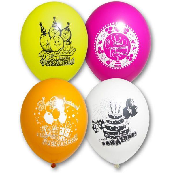 """Латексные шары круглые с рисунком шар с рисунком 12"""" поздр с днем рождения"""