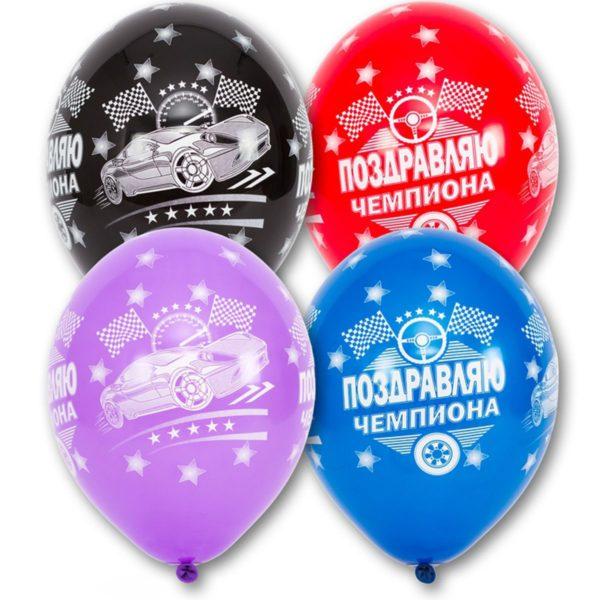 Латексный шар пастель 14″ поздравляю чемпиона