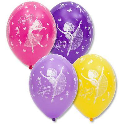 Латексный шар пастель 14″ с днем рождения балерина