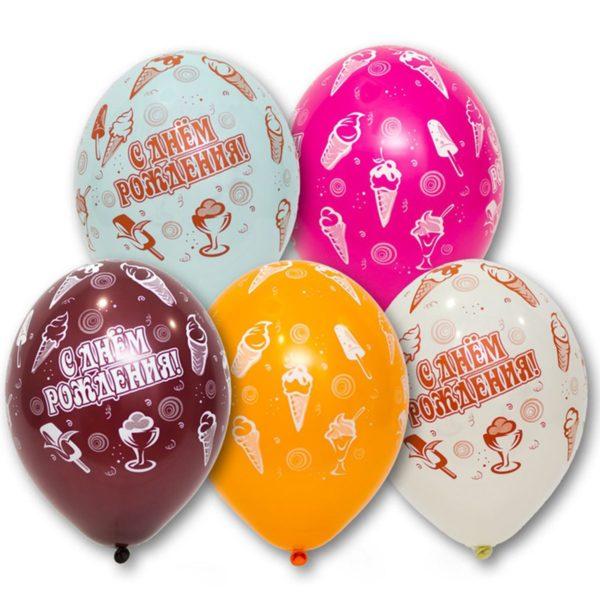 Латексный шар пастель 14″ с днем рождения мороженое