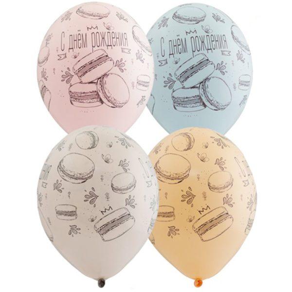 Латексный шар пастель 14″ с днем рождения macaron