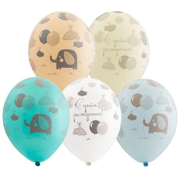 Латексный шар пастель 14″ с днем рождения слоненок