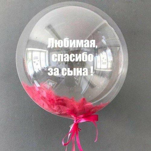 Изготавление надписей на шар Bubble