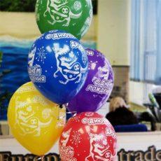 Латексные шары с днюхой друг