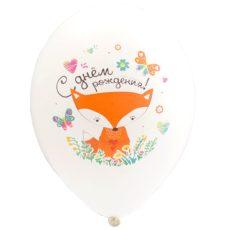 """Латексный шар 14"""" Лисичка с днем рождения."""