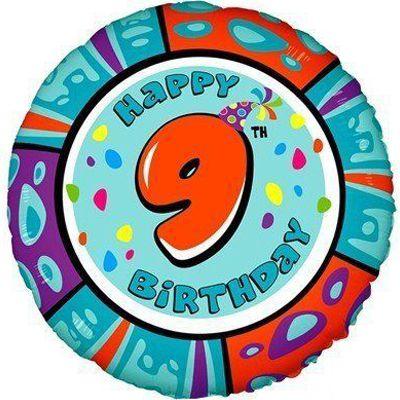 Фольгированные шарики с рисунком цифра 9. 18″ (45см)