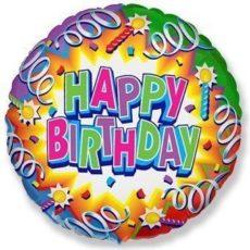 Фольгированные шарики с рисунком серпантин и свечи 18″ (45см)