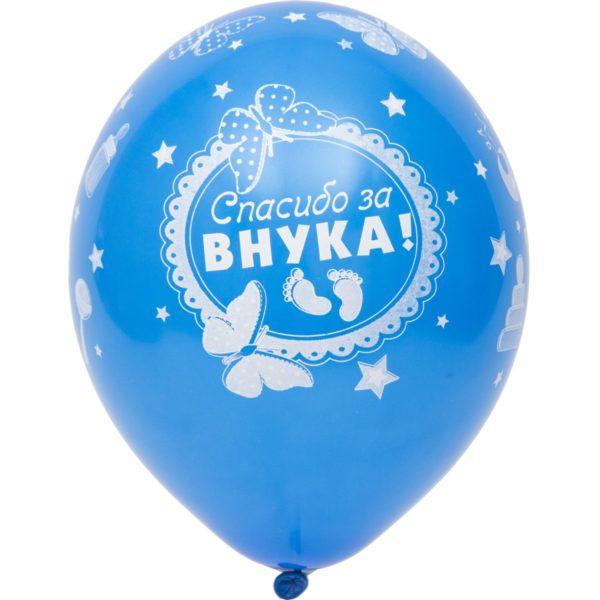 Латексный шар 14″ спасибо за внука!