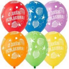 """Латексные шарики с надписью """"С днем Рождения с шариками и звездами"""" Размер 34 см. Цвета подбираются на наше усмотрение, если у вас есть особые предпочтения, то сообщите их при оформлении заказа."""