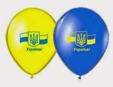 Латексна кулька Україна