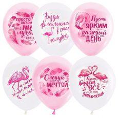 Фламинго Пожелания (22.41)